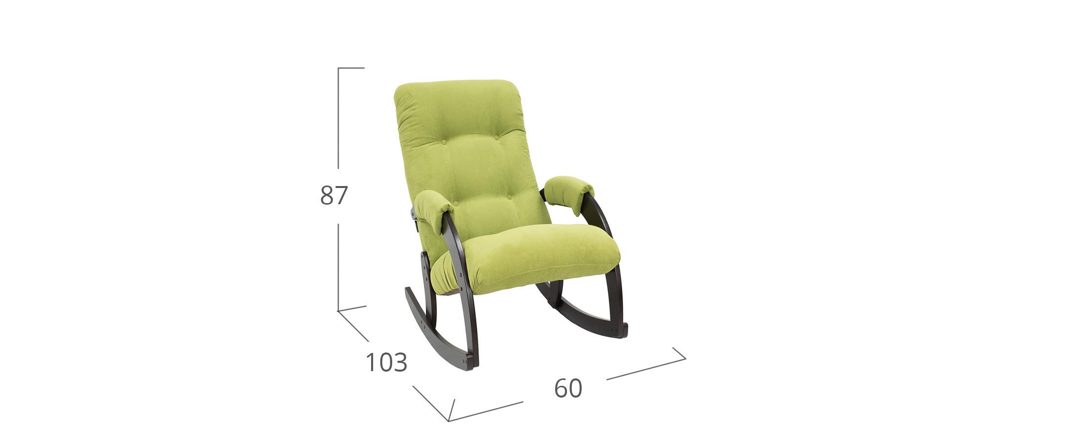 Кресло-качалка 67 Модель 364 - купить в Смоленске в интернет-магазине MOON TRADE С000134